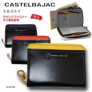 ■ブランド名:カステルバジャック ■品名   :ラウンドファスナー セミ長札財布 ■品番   :04...