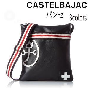 ショルダーバッグメンズ カステルバジャック CASTELBAJAC メンズ薄マチショルダーバッグ  /パンセ/  059111|sane