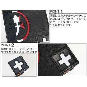財布 メンズ 二つ折り カステルバジャック CASTELBAJAC メンズ2つ折り財布  /パンセ/  059612|sane|02