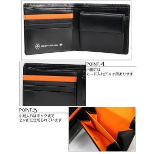 財布 メンズ 二つ折り カステルバジャック CASTELBAJAC メンズ2つ折り財布  /パンセ/  059612|sane|03