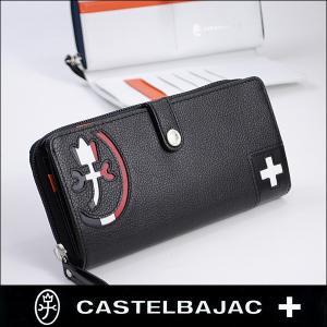 ●ブランド:カステルバジャック CASTELBAJAC  ●商品名:カステルバジャック CASTEL...