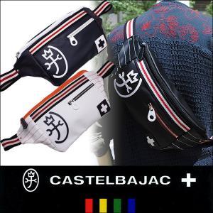カステルバジャック CASTELBAJAC ボディーバッグ  /パンセ/  059911|sane
