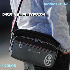 ■サイズ■ 約W27×H18×D6cm ■カラー■ ブラック/ホワイト/ネイビー ■素材■ PVC ...