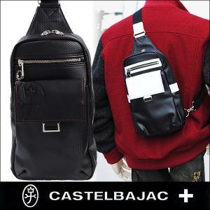 ・ブランド:カステルバジャック CASTELBAJAC ・商品名:カステルバジャック CASTELB...