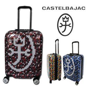 カステルバジャック CASTELBAJAC キャリーバッグ35L機内持ち込み可能サイズ /ブロックキャリー/ 069335|sane