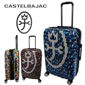 カステルバジャック CASTELBAJAC キャリーバッグ 44L /ブロックキャリー/ 069336 エクスパンダブル仕様|sane