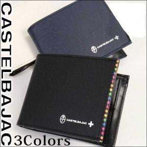 ・ブランド名:カステルバジャック CASTELBAJAC  ■サイズ:11.4cm(W)×9cm(H...