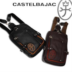 ■ブランド名:カステルバジャック CASTELBAJAC ■品名   :メンズリュックボディーバッグ...