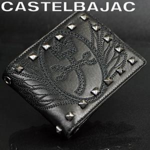 財布 メンズ カステルバジャック CASTELBAJAC 二つ折り財布 /スタッド/ 077601|sane