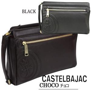 セカンドバッグ メンズ カステルバジャック CASTELBAJAC セカンドバッグ(大) /ロンド/ 085202|sane