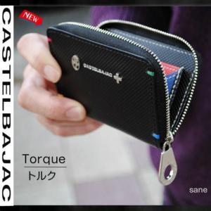 カステルバジャック CASTELBAJAC 小銭入れ付きカード入れ Torque(トルク) 096632 sane