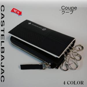 カステルバジャック CASTELBAJAC 小銭入れ付きキーケース Coupe (クープ) 098602 sane