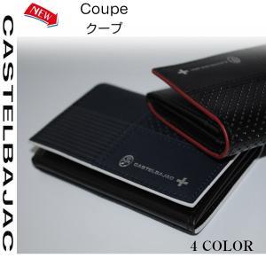 カステルバジャック CASTELBAJAC 名刺ケース Coupe (クープ) 098603 sane