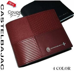 カステルバジャック CASTELBAJAC 二つ折り財布 Coupe (クープ) 098604 sane