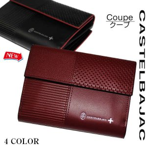 Coupe(クープ)小物シリーズ  ■カラー クロ・コン・シロ・アカ  ■Size 12cm(W)×...