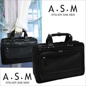 ビジネスバッグ メンズ アトリエサブ メン ATELIER SAB MEN ビジネスバッグ B4サイズ /エッジ2/ 144562|sane