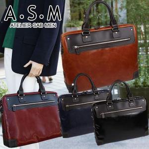 ビジネスバッグ メンズ レディース アトリエサブメン ATELIER SAB MEN ビジネスバッグ 146511|sane
