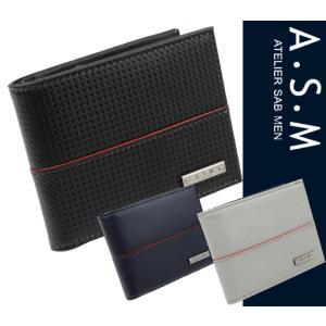財布メンズ アトリエサブメン ATELIER SAB MEN  二つ折り財布 /チェーン/153603|sane