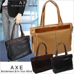 アックス AXE ビジネストートバッグ /ガルーダ/ 601501 sane