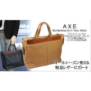 アックス AXE ビジネストートバッグ(SLD付き) /ガルーダ/ 601502 sane
