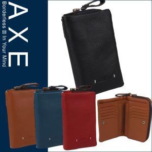 財布 メンズ 長財布 アックス AXE  セミ長財布(ラウンドファスナー小銭入れ) 602633|sane