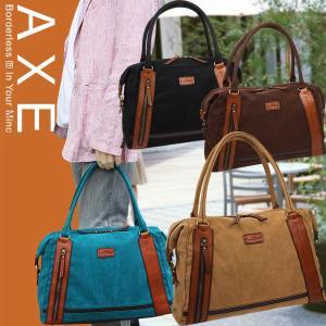 アックス AXE ボストントートバッグ3WAY /ブギー/604301 SALE sane