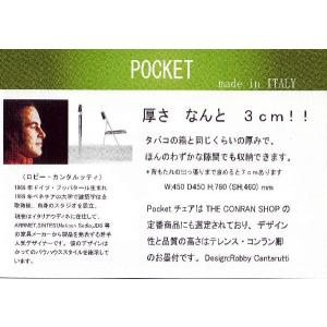 折りたたみ椅子(pocket)|sanei|06