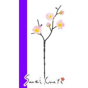 造花 ディスプレイ梅スプレイアーティフィシャルフラワー 素材 パーツ 大量