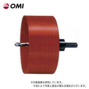 OMI(大見工業) 塩ビ管用ボーリングカッター/Φ168(168mm)/VU168/電気ドリル(電動...