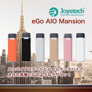電子タバコ VAPE ベイプ スターターキット 本体 Joyetech eGo AIO Mansio...