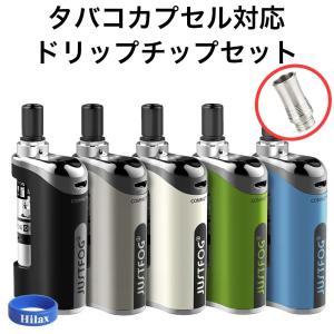 JUSTFOG Compact 14 Kit + カプセル 装着 ドリップチップ セット ジャストフ...
