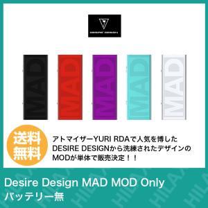 電子タバコ VAPE ベイプ MOD 本体 Desire Design MAD MOD マッドモッド...