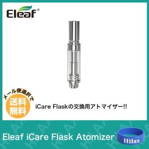 Eleaf iCare Flask Atomizer イーリーフ アイケア フラスク アトマイザー ...