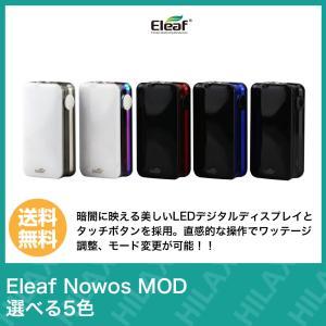 Eleaf製の大容量バッテリー内蔵MOD、iStick NOWOS MODが入荷! 暗闇に映える美し...