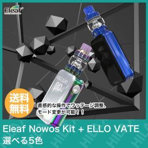 Eleafの最新スターターキット、iStick NOWOSが電撃入荷! 暗闇に映える美しいLEDデジ...