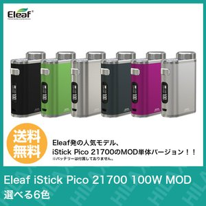 電子タバコ VAPE ベイプ MOD 本体 正規品 テクニカル Eleaf iStick Pico ...