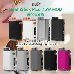 Eleaf発の人気モデル、iStick PicoのMOD単体バージョン! 手にすっぽりと納まるコンパ...