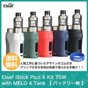 電子タバコ VAPE ベイプ スターターキット テクニカル Eleaf iStick Pico X ...