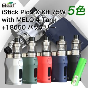 電子タバコ VAPE ベイプ スターターキット テクニカル バッテリー セット Eleaf iSti...