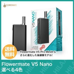 V5 Nanoは同社Flowermate V5 Pro Miniからさらに進化した後継機モデル! コ...