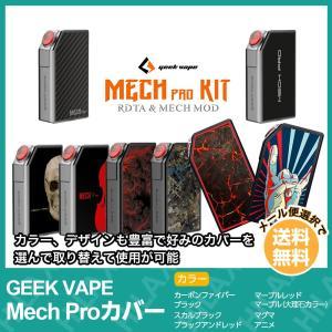 geekvape medusa rdtaの商品一覧 通販 - Yahoo!ショッピング