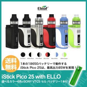 電子タバコ VAPE ベイプ 本体 Eleaf iStick Pico 25 with ELLO ア...