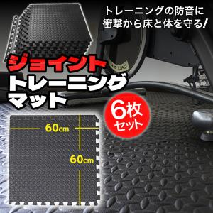 設置時間も短縮できる大判サイズ。クッション性も高くキズ・衝撃に強いEVA樹脂を採用。 滑りにくい凹凸...