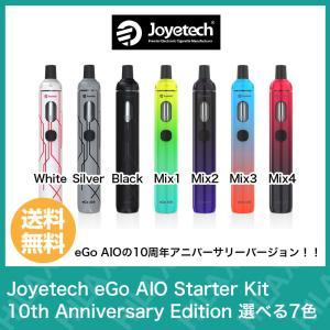 電子タバコベイプ本体 Joyetech eGo AIO Starter Kit 10th Anniv...