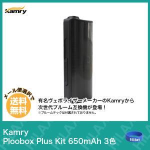 有名ヴェポライザーメーカーのKamryから次世代プルーム互換機が登場! 前作のPlooboxと比べて...