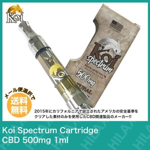 CBD リキッド Koi Spectrum Cartridge コイ スペクトラム カートリッジ 1...