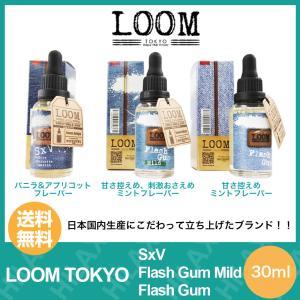 電子タバコ リキッド VAPE ベイプ 国産 LOOM TOKYO ルーム トーキョー Simply...