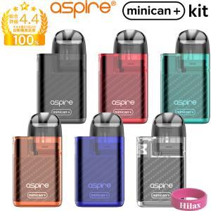 Aspire Minican + kit 本体 850mAh 内蔵バッテリー ミニカン プラス pl...