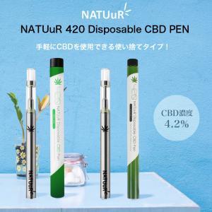 CBD先進国オランダのメーカーNATUuRよりNATUuR 420 Disposable CBD P...