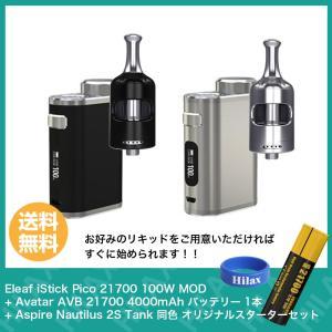 電子タバコ VAPE スターターキット 本体 Eleaf iStick Pico 21700 MOD...
